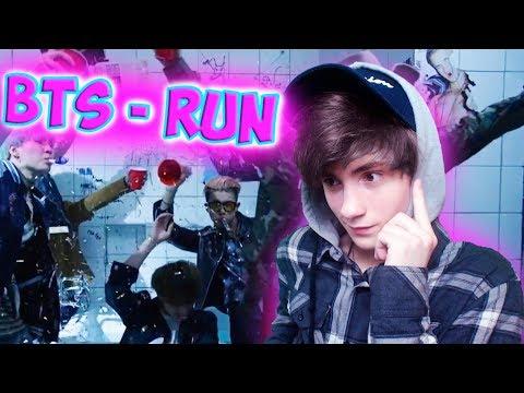 [MV] BTS(방탄소년단) _ Run Реакция   ibighit   Реакция на BTS Run