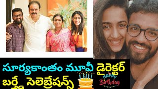 Niharika Konidela wishes Suryakantham movie director Happy..
