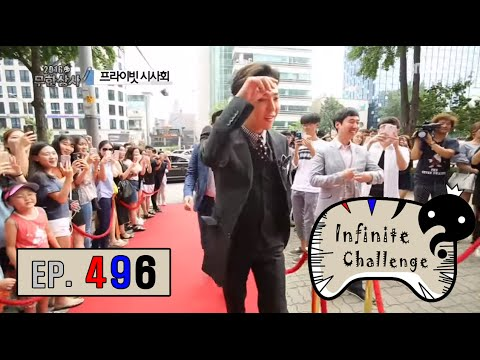 [Infinite Challenge] 무한도전 - G-Dragon attend preview 20160903