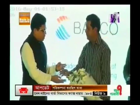 Honourable State Minister Palak Inaugurates Bikroy.com's Membership Service for Businesses