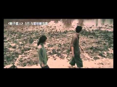 蕭敬騰 第六感.flv