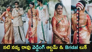TV Actress Navya Rao wedding album & bridal look photo..