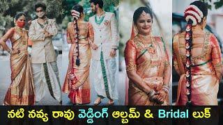 TV Actress Navya Rao wedding album & bridal look photo..