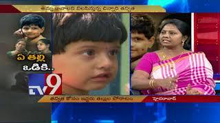 Biological Vs. Adoptive Mother over baby girl - TV9