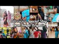#Vlog | రథ సప్తమి | తులసి దేవి పూజ | Iscon Temple Tirupati | Kodur Style  Paayasam | AS