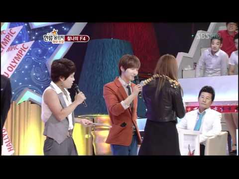 [Full HD] 110913 SBS' Chuseok Special Hallyu Olympics - f(x) Victoria Cuts