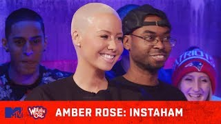 Amber Rose Goes Off on The Gram 😂 | Wild 'N Out | #Instaham