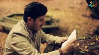 فيديو كليب يا ولد يا حباب مصطفى العزاوي و عبودي  - كنارى