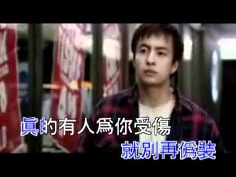 大陸男歌手-MV-鄭源-為愛停留