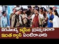 Sunil Comedy Scenes | Latest Telugu Comedy Videos | NavvulaTV