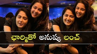 Anushka Shetty enjoying with Charmee in Mumbai..