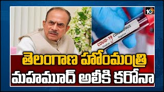 Telangana Home Minister Mahmood Ali tests positive for Cor..
