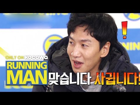 Yes, That's True! Lee Kwang Soo is Dating Her!!! [Running Man Ep 434]