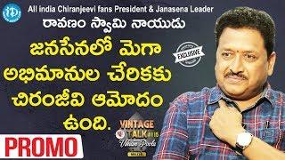 All India Mega Fans President & Janasena Leader Swami Naidu Interview - Promo || Vintage Talk #115