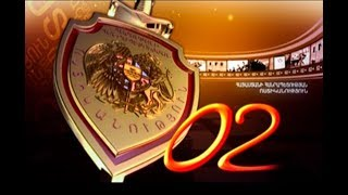 02 Armenian Police TV program - 24.11.2017