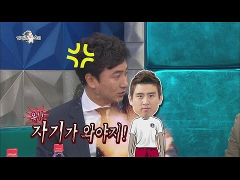 [HOT] 라디오스타 - 안정환, 기성용-구자철은 거만(?)해! 생각하는 박지성! 20140514