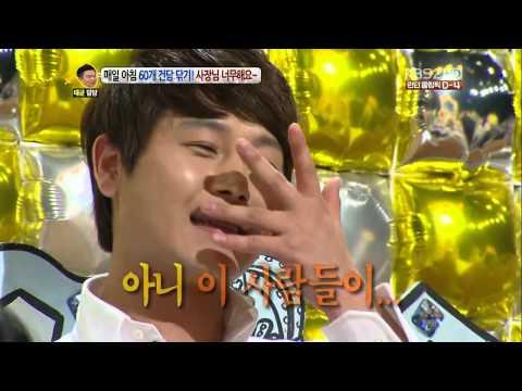 [HD] 120723 Eunhyuk's EPIC fail and everyones shocked reaction!! @ KBS Hello (SUPER JUNIOR)