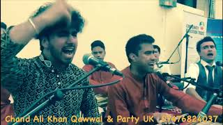 Chand Ali Khan Qawwal & Party - Akhiyan Udeek Diyan