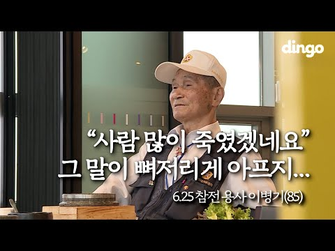 """[수고했어, 오늘도] """"사람 많이 죽였겠네요"""" 그 말이 뼈저리게 아프지... #23 아이오아이 김소혜"""