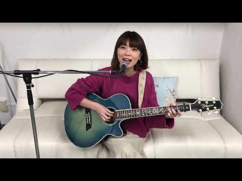 野田愛実「Happy Smile」Acoustic ver.