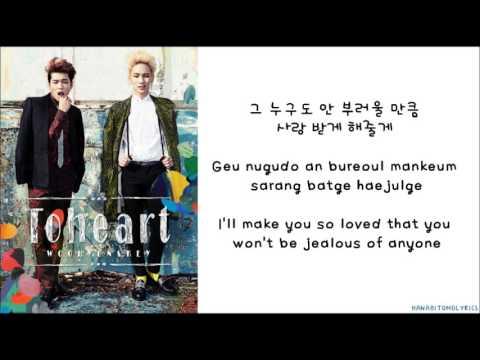 [Toheart (Key & Woohyun)] Delicious (Hangul/Romanized/English Sub) Lyrics