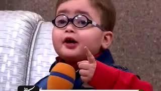 Pathan Kid New Video - Pakistani Funny Kid 2018