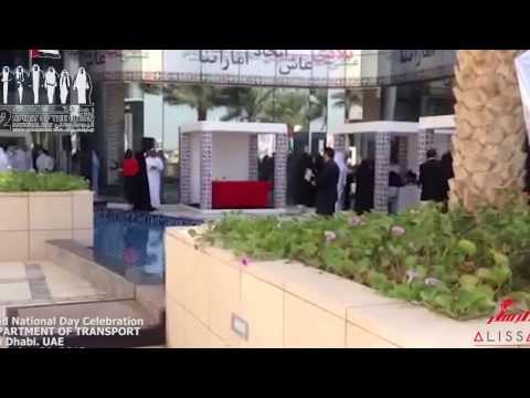 42nd UAE National Day Celebration -Event Management Dubai | Alissar EM