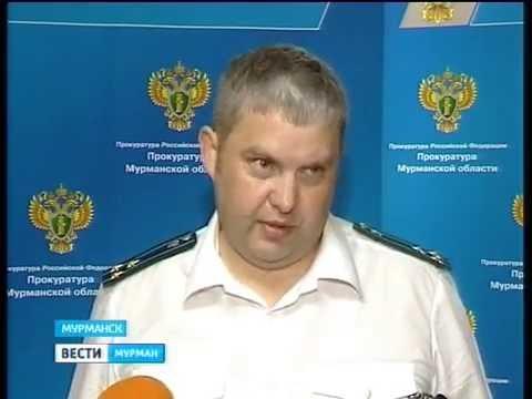 Прокуратура Мурманской области подвела итоги за полугодие
