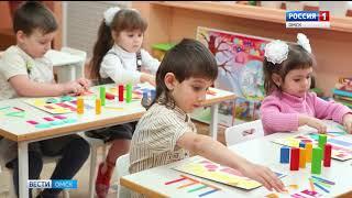 В Амурском посёлке начнут строить новый детский сад