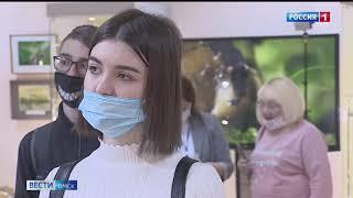«Вести Омск», дневной эфир от 8 февраля 2021 года