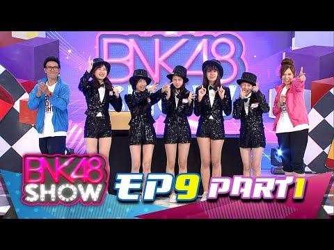 BNK48 SHOW EP9 Break01