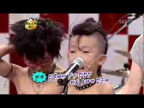 Japanese kids band on Korean TV Part 2(Eng Sub)