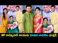 MP Ram mohan naidu daughter Mihira naming ceremony | Gup Chup Masthi