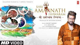 Amarnath Ishwaram Sachet Tandon