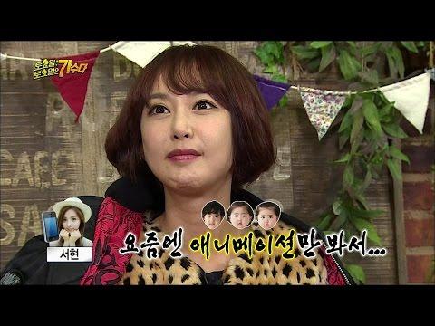 【TVPP】S.E.S - Cast Seohyun for Eugene, 에스이에스 - 서현 섭외! 탲..티서가 누구야? 서태지? @ Infinite Challenge