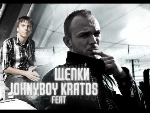 Johnyboy feat. K.R.A - Щепки