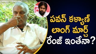 Is Pawan Kalyan's Long March A Right Decision?- Tammareddy..