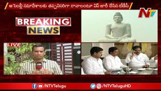 Jagan govt's special focus on preparing bill to scrap CRDA..