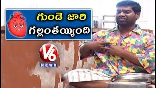 Bithiri Sathi Satirical Conversation With Savitri Over Mor..