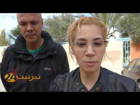 """نداء من جمعية """" محمد اوزي """""""
