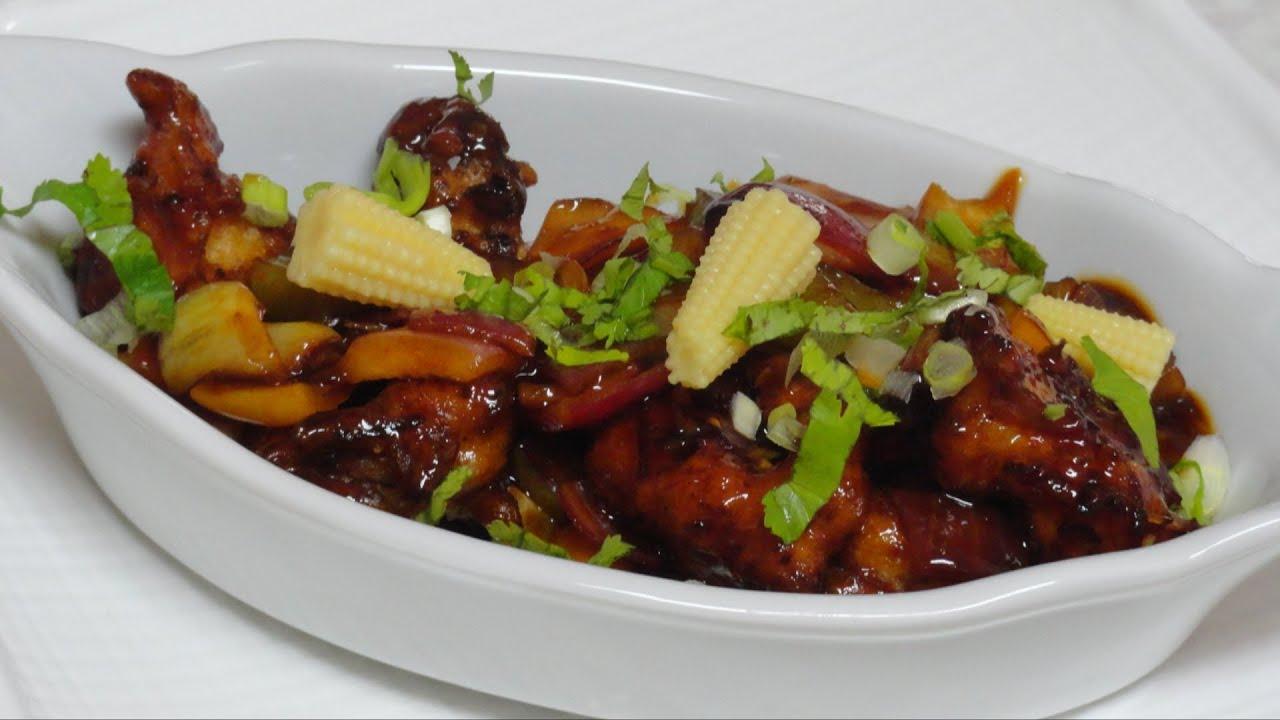 Manchurian Recipe Bhavna Kitchen