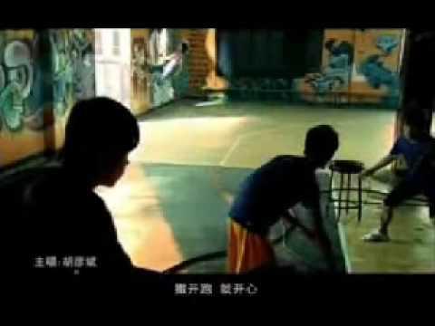 Anson Hu 胡彦斌 - Fun Run
