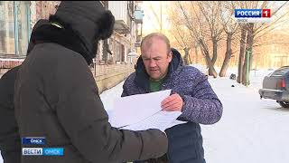 В Омске возбуждено уголовное дело по факту избиения работодателем своего подчиненного