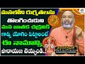 Sri Lalitha Sahasranama Stotram - #71 | Thousand Names of Goddess Lalita | Devotional Tree