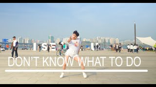 [KPOP IN PUBLIC] BLACKPINK - 'Don't Know What To Do' 커버댄스 DANCE COVER | 에디 QxEddie