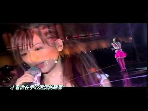 王心凌-羽毛 (夢幻遊園地演唱會)