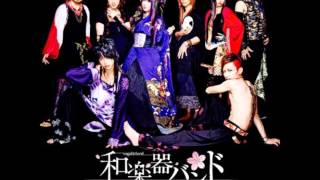 WagakkiBand (和楽器バンド) - Noushou Sakuretsu Girl (脳漿炸裂ガール)