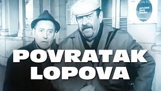 POVRATAK LOPOVA (1975)