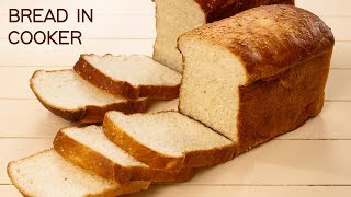 Bread in Cooker Recipe - No Oven Homemade White Bread - CookingShooking