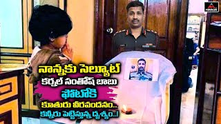 Heartbreaking: Picture of Col Santhosh Babu's daughuter pa..